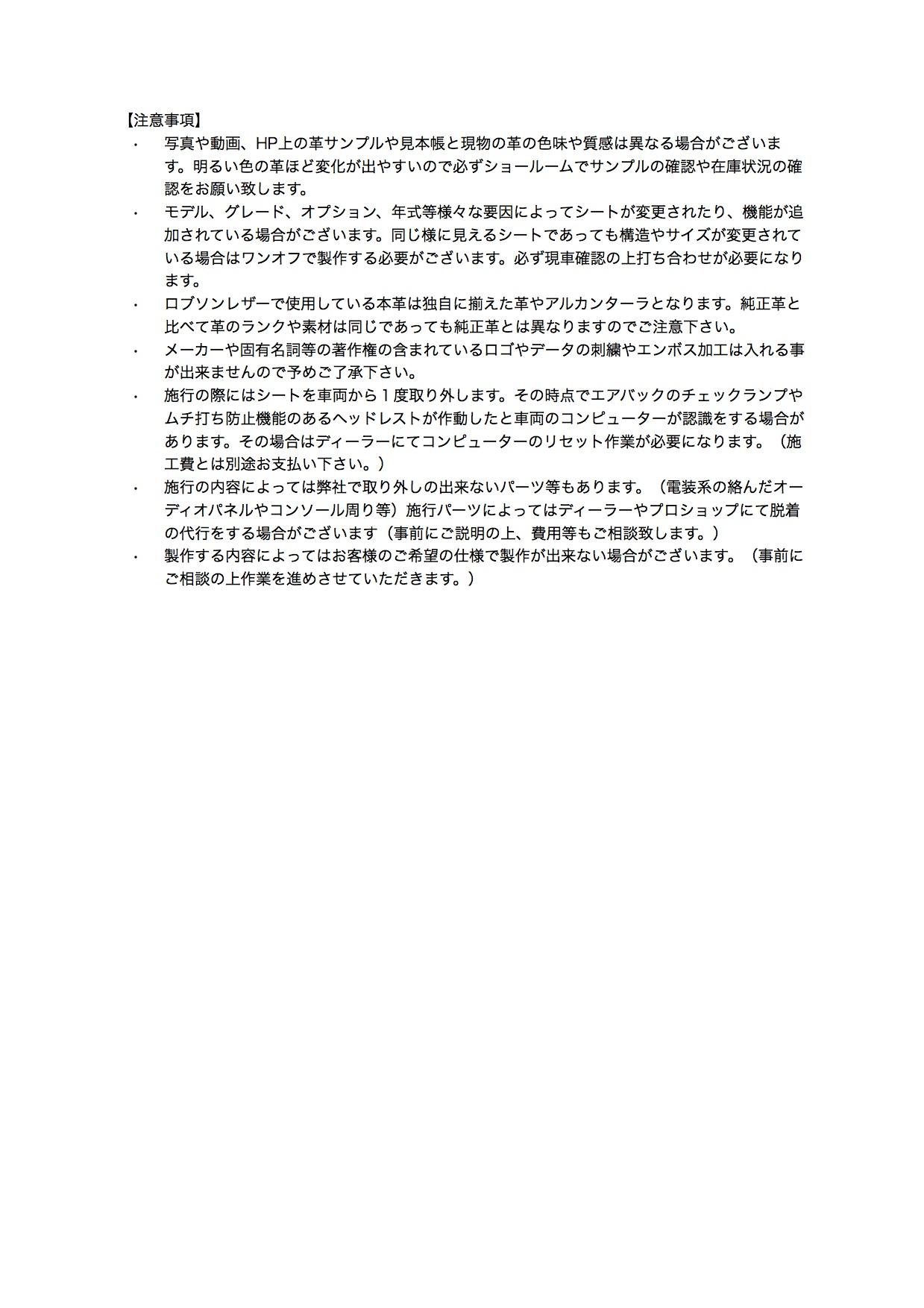 日産・スカイラインセダン V37の画像 p1_6