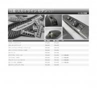 v37_sedan_carbon_nissan