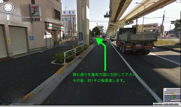 map_ichinoe_