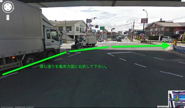 map_kan7_robson_