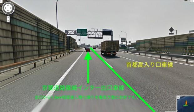 map_keyo-_